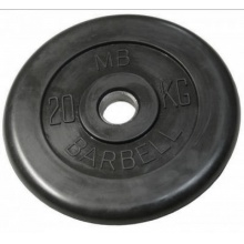 Barbell диски 20 кг 31 мм