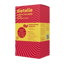 Коллаген Аквион Dietelle Elastic Collagen 42 таб