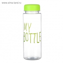 Бутылка My Bottle 500 мл