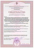 Сертификат на продукцию Maxler ./i/sert/maxler/ Maxler Real Mass 4000 - Strawberry.JPG