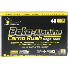 Аминокислоты OLIMP Beta-Alanine 80кап